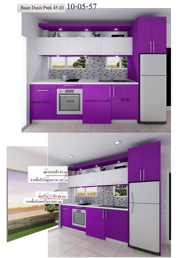 45D3kitchen